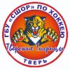 Тверские тигрицы (2002-2004)