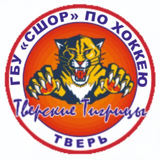Тверские тигрицы