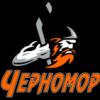 Черномор 2008 - 2