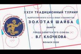 7.02.20 КРИСТАЛЛ - КРИСТАЛЛ-ЗАВОДСКОЙ