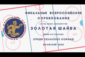 23.02.20 ГАЗОВИК - ЯГУАР