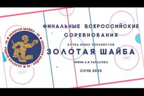 27.02.20 ЛУЧ - ПРОГРЕСС