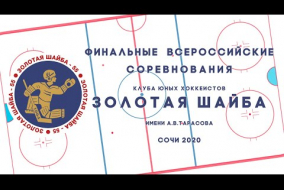 28.02.20 ОЛИМП - ПРОГРЕСС