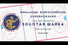 13.03.20 АЙСБЕРГ - ЛИДЕР