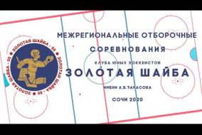 24.03.20   ЯНТАРНАЯ ЗВЕЗДА  -    СНЕЖНЫЕ БАРСЫ