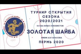 11.09.20 ДЮЦ. им.В.СОЛОМИНА - АВАНГАРД