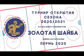 14.09.20 ДЮЦ им. В.СОЛОМИНА - ВИКИНГИ