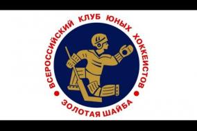 23.09.20 НИКА ЮГ - СШОР ИМ В.М. БОБРОВА