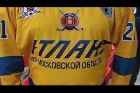 СШОР (Воскресенск, Московская обл.) - Росомаха (Пермский край)