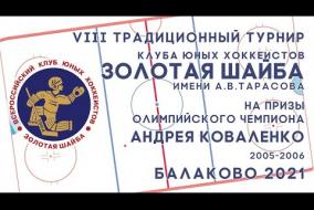 18.02.21 БРОЗЕКС - РОССИЯНЕ