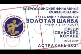 20.02.21 КРИСТАЛЛ - ЛЕГИОН