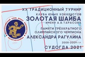 19.04.21 СУДОГОДЕЦ - АВАНГАРД