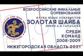24.04.21 АЙСБЕРГ - КРИСТАЛЛ