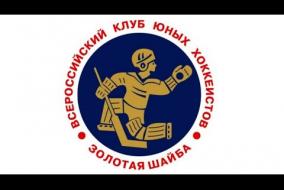 04.05.21 СКИФ - ТВЕРСКИЕ ТИГРИЦЫ