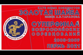31.05.21 АК БУРЕ - БЕЛЫЕ МЕДВЕДИ