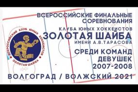 01.06.21 ФСО ХОККЕЙ МОСКВЫ - СКИФ