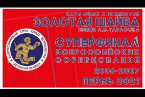 01.06.21 ОРЛЫ - ЯРОСЛАВИЧ