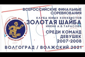 10.06.21 ТАТАРСТАН - АТЛАНТ