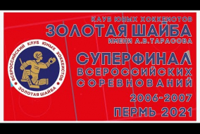 02.06.21 РУСИЧИ - ОЛИМП