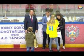 11.05.19  Церемония награждения в Дмитрове