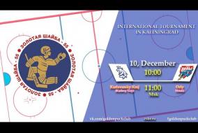 10.12.19 KARLOVARSKY KRAJ - ORLY