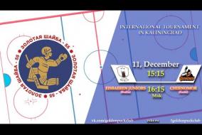 11.12.19 EISBAEREN JUNIORS BERLIN E.V. -  CHERNOMOR