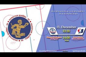 12.12.19 DINAMO-SVETLOGORETS - ARENA MASTER