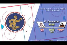 12.12.19 RIGA - CHERNOMOR