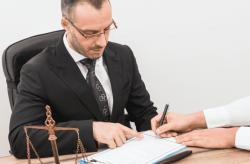 Спецоценка условий труда для нотариуса
