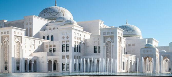 В ОАЭ состоялось открытие нового памятника культуры Qasr Al Watan