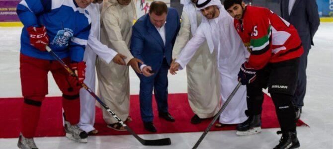 Вячеслав Фетисов и Владимир Бурдун сыграли в хоккей на Специальной Олимпиаде в ОАЭ