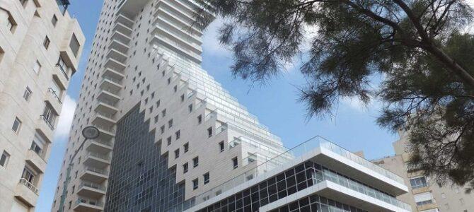 Отель Medi Terre в Нетании перешел под управление AZIMUT Hotels