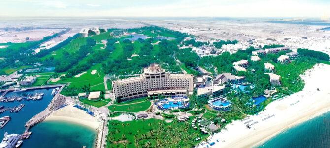 В курортном комплексе JA The Resort в Дубае вновь откроется JA Beach Hotel