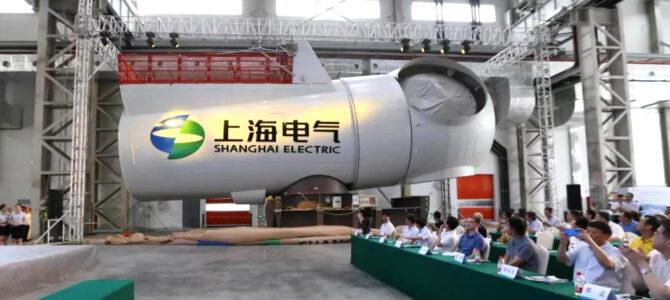 Присутствие за рубежом эффективно расширяет Shanghai Electric