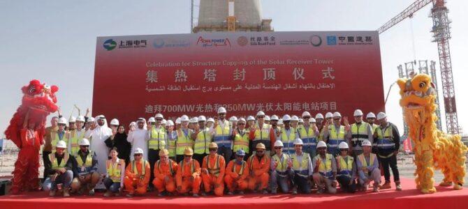 В Дубае торжественно отметили возведение 222-метровой башни станции CSP 700 мВт