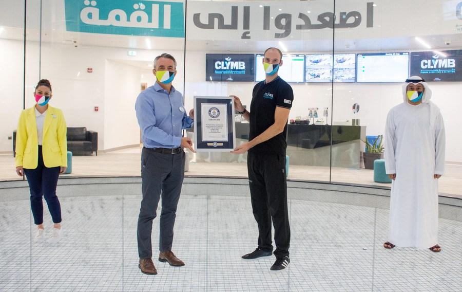 Аттракционы CLYMB™ Abu Dhabi отмечены в «Книге рекордов Гиннесса»
