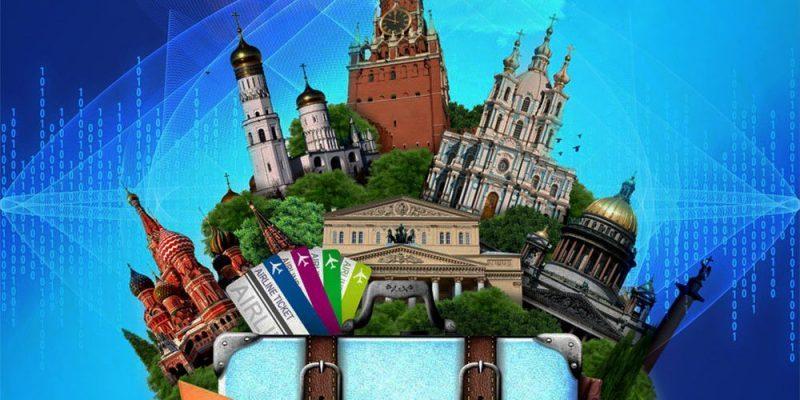 Страховая компания ЕВРОИНС – надежный партнер в путешествиях по России
