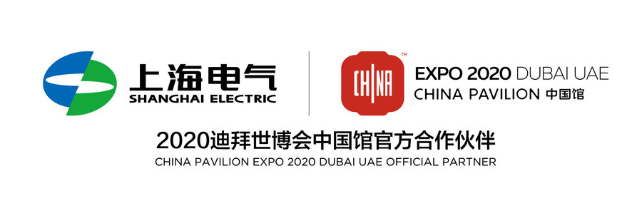 5-ю фазу проекта Dubai MBR Solar Park готовится реализовать Shanghai Electric