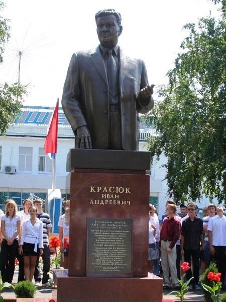 Памятник Ивану Красюку