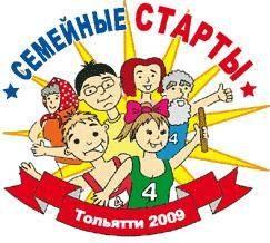 """Логотип физкультурно-массовых соревнований """"Семейные старты"""""""