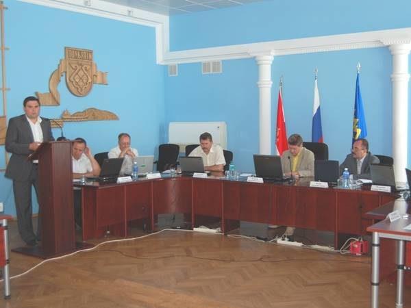 Заседание коллегии мэрии