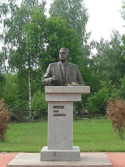 Памятник Ивану Комзину