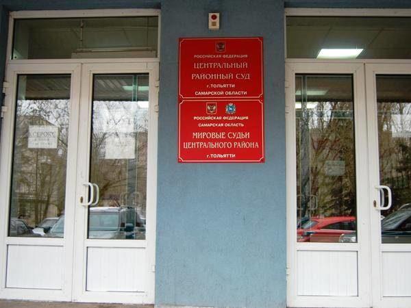 суд над анестезиологом-реаниматологом Татьяной Блохиной