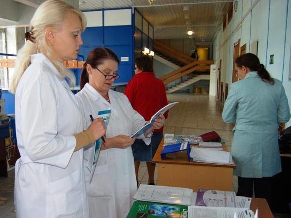 Медицинская конференция «Тольяттинская осень-2009»