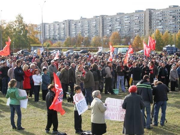 Митинг рабочих АВТОВАЗа