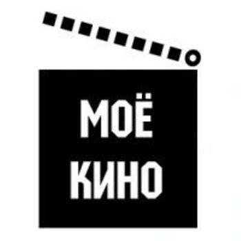 Первый форум любительского кино Тольятти