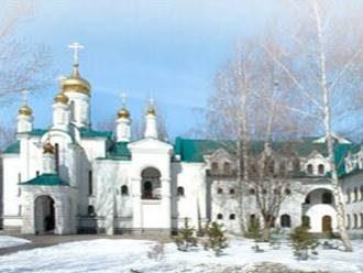 Православная гимназия Тольятти
