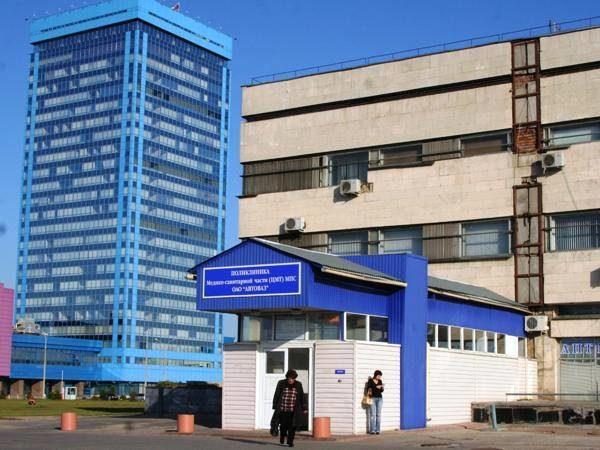Поликлиника ВАЗа