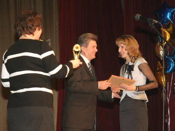 Церемония награждения победителей конкурса «Учитель года»