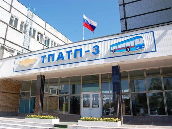 АПТ-3 Тольятти